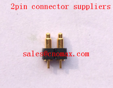 4.5mm high-2pin pogo pin connector